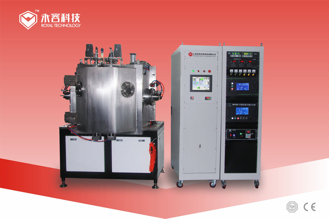 Medical Biocompatible Thin Film PVD Coating System,  Surgery Instruments PVD Vacuum Coating Machine