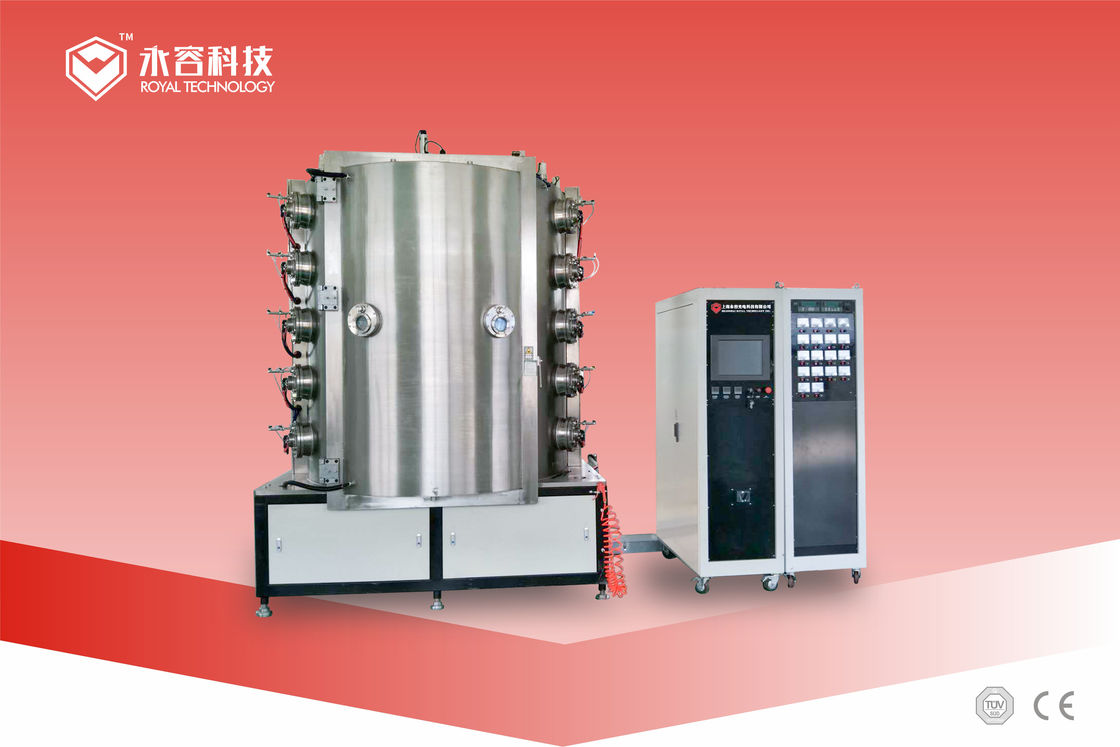 Multi Arc PVD Matte  Gold Plating Machine , 3D Stainless Steel Items  PVD  Ion Plating Machine