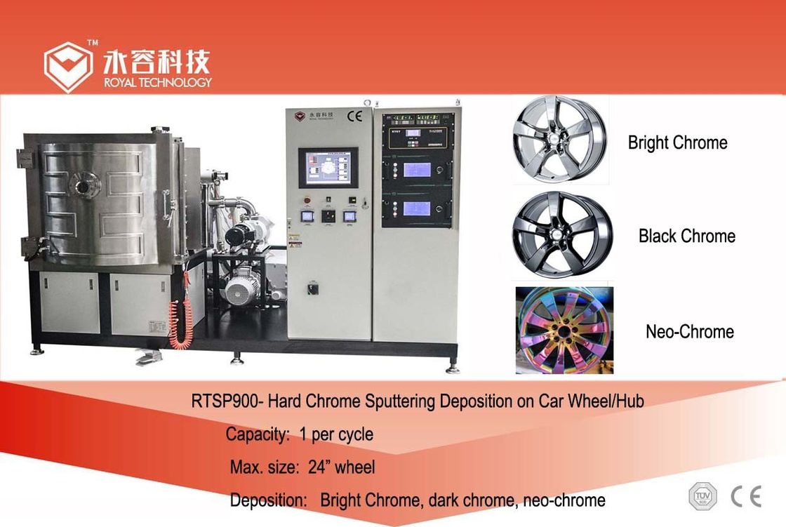 Auto Wheel Hard Chrome Plating Machine , Car Rims DC Magnetron Sputtering Machine