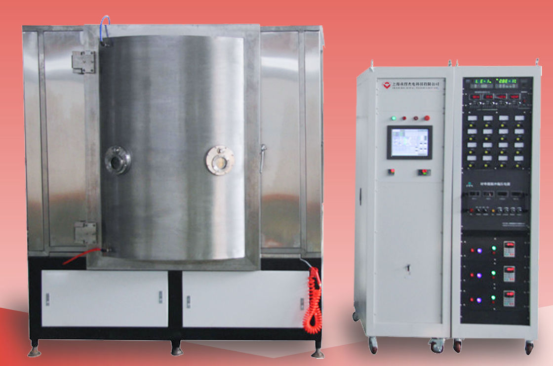 PVD Ceramic Coating Equipment , PVD Gold, PVD rose gold Coating Machine